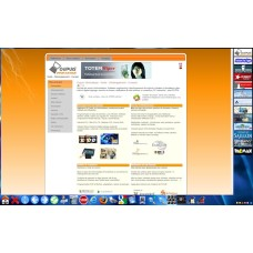 Software Kiosk Internet Version 3.x - Standard edition - for cyber-café and public internet