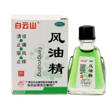 Feng you jing balm - treatment of insect pikes